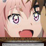 """""""真名""""黒のライダー(WSトライアルデッキ+「Fate/Apocrypha:フェイト・アポクリファ」収録"""