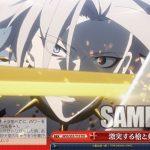 激突する槍と剣 赤のランサー(WS「トライアルデッキ Fate/Apocrypha:フェイト・アポクリファ」収録)今日のカード