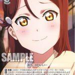 突然の遭遇 桜内梨子(WS「ブースターパック ラブライブ!サンシャイン!! Vol.2」収録コモン