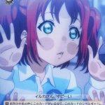 興味津々 黒澤ルビィ(LSS/W53-020) -「ラブライブ!サンシャイン!!」Vol.2