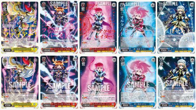 WS「魔法少女リリカルなのは Reflection」のスペシャル(SP)カード一覧まとめ