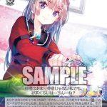 三人でお茶を イベント(WS「TD+ マギアレコード 魔法少女まどか☆マギカ外伝」収録)