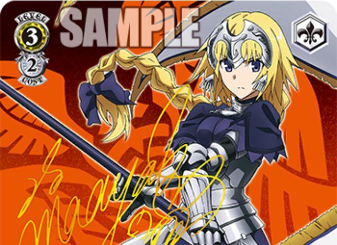 WS「Fate/Apocrypha」のサイン入りSP(スペシャル)カード一覧まとめ