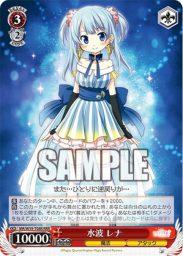 水波レナ(WS「TD+ マギアレコード 魔法少女まどか☆マギカ外伝」トリプルレアRRRパラレル収録)