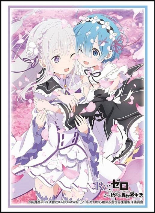【スリーブ】エミリア&レムのブシロードスリーブコレクションHGが「ブースターパック リゼロ Vol.2」と同時発売!