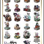 【スリーブ】ドット絵キャラ達のブシロードスリーブコレクションHGが「ブースターパック リゼロ Vol.2」と同時発売!