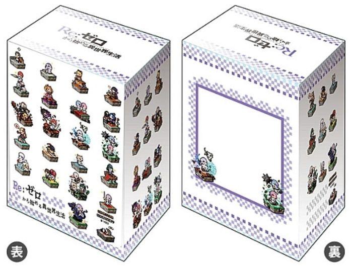 【デッキケース】リゼロのドット絵キャラ達のブシロードデッキホルダーコレクションが「ブースターパック リゼロ Vol.2」と同時発売!