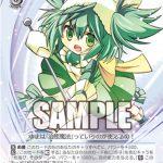 幼き魔法少女 ゆま:千歳ゆま(WS「ブースターパック マギアレコード:マギレコ」収録コモン)