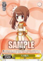 ちび鶴乃:由比鶴乃(WS「マギアレコード」BOX特典プロモPRカード)
