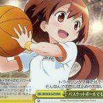 バスケットボールでも最強! 由比鶴乃(WS「マギアレコード」収録トリプルレアRRRパラレル)