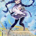 新たな物語 ほむら:暁美ほむら(ヴァイスシュヴァルツ「マギアレコード」収録スーパーレアSRパラレル)