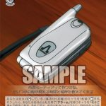 ミーティア イベント(WS「ブースターパック リゼロ Vol.2」収録アンコモン)