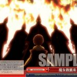 魔女教襲来 ラム:リゼロ・ラム(WS「ブースターパック リゼロ Vol.2」収録クライマックスコモンCC)