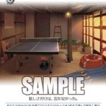Summer Pockets 青イベント(WS「TD+ トライアルデッキプラス Summer Pockets(サマーポケッツ)」収録)
