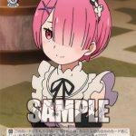 双子のメイド ラム:リゼロ・ラム(WS「ブースターパック リゼロ Vol.2」収録コモン)