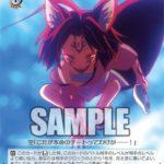 勝利への執念 いづな:ノゲノラ・いづな(WS「ブースターパック ノーゲーム・ノーライフ」収録アンコモン)