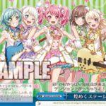 煌めくステージへ Pastel*Palettes:パステルパレット(WS「スペシャルパック バンドリ!ガールズバンドパーティ!」収録ノーマルレアNR)