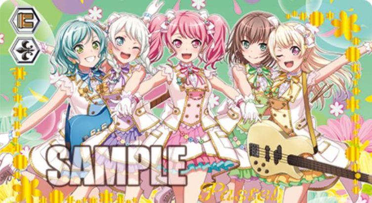 Pastel*Palettes:パステルパレット(スペシャルパック「バンドリ!ガールズバンドパーティ!」収録)の全カードリストが公開!