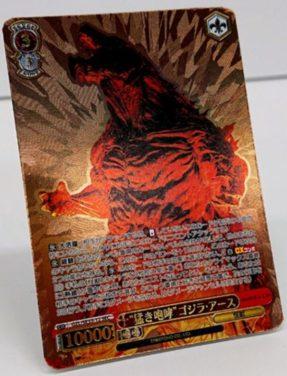 """""""猛き咆哮""""ゴジラ・アース(WS「GODZILLA:ゴジラ エクストラブースター」収録シークレットSECパラレル)実物カード画像"""