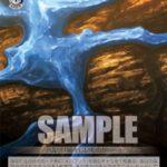 ナノメタル メカゴジラ:ゴジラ(WS「GODZILLA:ゴジラ エクストラブースター」収録アンコモン)