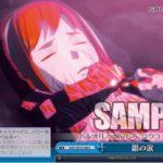 銀の涙 ユウコ・タニ:ゴジラ(WS「GODZILLA:ゴジラ エクストラブースター」収録コモン・クライマックス)