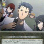 STG/S60-025S [SR] : (ホロ)Dメール