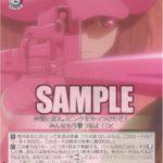 ピンクに紛れる レン・SAO(ヴァイスシュヴァルツ「ブースターパック ガンゲイル・オンライン」収録コモン)