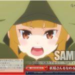 妖精さんをなめるな! フカ次郎・SAO(ヴァイスシュヴァルツ「ブースターパック ガンゲイル・オンライン」収録クライマックスレアCR)