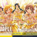 Angelic Parade:エンジェリックパレード 伊吹翼(トライアルデッキ+「WS アイドルマスター ミリオンライブ!(ミリマス)」収録TDクライマックス)