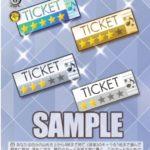 レッスンチケット イベントカード(ブースターパック「WS アイドルマスター ミリオンライブ!(ミリマス)」収録ブランニューパラレルBNP)