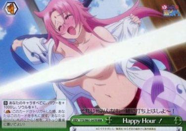 Happy Hour!:呑子・荒覇吐呑子(ゆらぎ荘の幽奈さん トリプルレアRRR)
