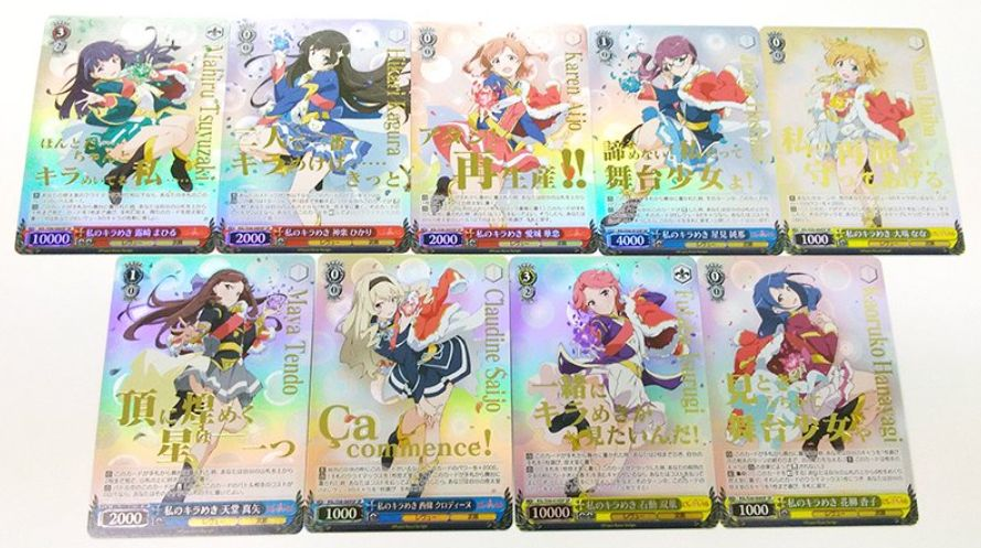 WS「ブースターパック 少女☆歌劇 レヴュースタァライト」箔押しSP(スペシャル)カード一覧画像