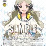 ファンタスティックガール ロコ:伴田路子(ブースターパック「WS アイドルマスター ミリオンライブ!(ミリマス)」収録コモン)
