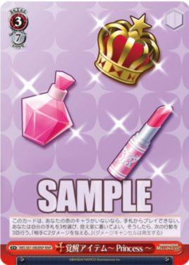 覚醒アイテム~Princess~(ブースターパック「WS アイドルマスター ミリオンライブ!(ミリマス)」収録ブランニューパラレルBNP)