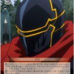 不敗の戦士 モモン(WS「ブースターパック オーバーロード」収録アンコモン)