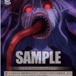 血の狂乱 シャルティア(WS「ブースターパック オーバーロード」収録コモン)