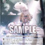 白鱗の美女 クルシュ(WS「ブースターパック オーバーロード」収録スーパーレアSRパラレル)