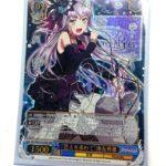 """【SSP】""""答えを求めて""""湊友希那(WS「バンドリ!ガルパ!Vol.2」収録)カード画像"""
