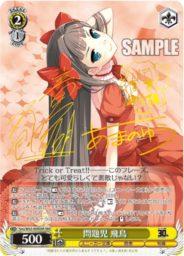 問題児 飛鳥(WS「ブースターパック 角川スニーカー文庫」収録SBR 竜ノ湖太郎&天之有サイン 問題児たちが異世界から来るそうですよ?)今日のカード