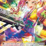 """秘密の場所""市ヶ谷有咲(SSP版/通常版)"