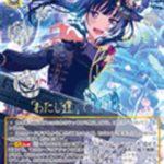 """""""決意の叫び""""白金燐子(SSP版/通常版)"""