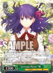"""""""presage flower""""桜:間桐桜(WSブースターパック「劇場版Fate/stay night HF:Heaven's Feel」収録ダブルレアRR)"""