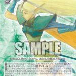 帰らずの森の妖精 ディードリット:ロードス島戦記(WS「ブースターパック 角川スニーカー文庫」収録レア)