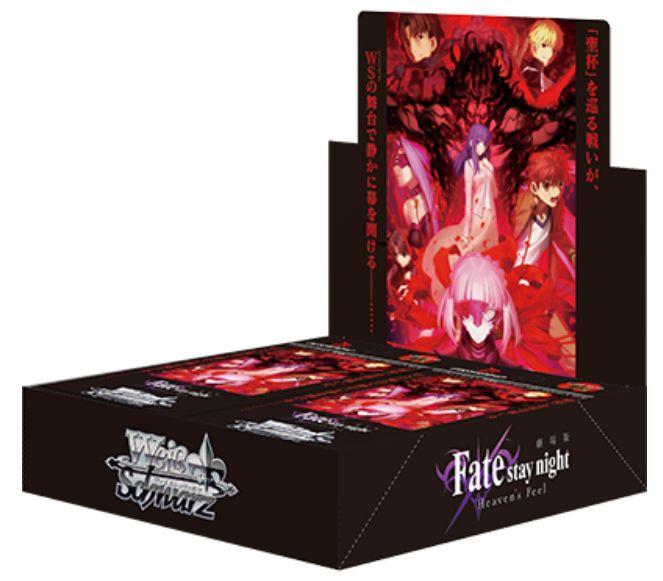 【BOX特典】WS「劇場版Fate/stay night [Heaven's Feel]」のブースターボックス特典PRカード情報が公開!