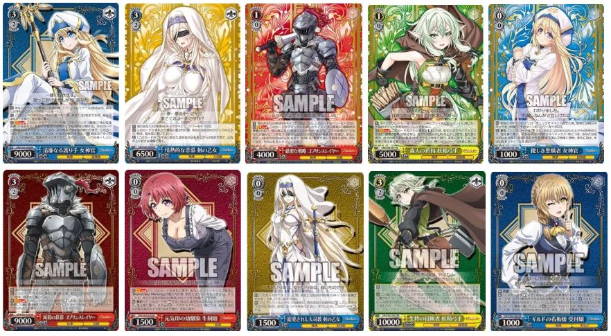 【シングル通販】WS「ゴブリンスレイヤー」のシングルカード通販が最安値ショップで開始!