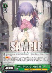 かけがえのない存在 桜(WSブースターパック「劇場版Fate/stay night HF:Heaven's Feel」収録ダブルレアRR)