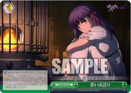 思い出語り 桜(WSブースターパック「劇場版Fate/stay night HF:Heaven's Feel」収録クライマックスレアCR)