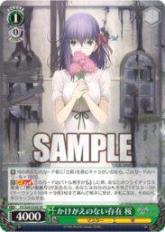 かけがえのない存在 桜(WSブースターパック「劇場版Fate/stay night HF:Heaven's Feel」収録スーパーレアSRパラレル)
