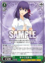 華やぐ笑顔 桜(WSブースターパック「劇場版Fate/stay night HF:Heaven's Feel」収録ダブルレアRR)今日のカード
