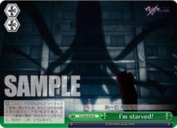 I'm Starved! 桜(WSブースターパック「劇場版Fate/stay night HF:Heaven's Feel」収録クライマックスコモンCC)